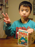 『「話を理解する力があり次の行動が早いです。」と担任の先生に褒められました!』 (7才6ヶ月男の子)