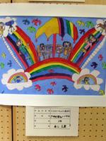 『夏休みに描いたポスターが、県展へ出品され静岡市こどもクリエイティブタウン館長賞に選ばれました』(小学校2年生女の子)