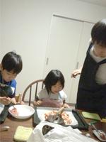 【New!】『今年も家族みんなが成長できたなぁと感じました』(8歳男の子・4歳女の子の、全盲のお母様より)
