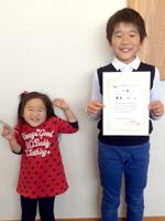 【New!】『ピアノコンクールで入賞しました』(小学4年生 男の子)