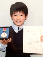 【New!】「ピアノのコンクールで銅賞を受賞しました」(小学5年生男の子)